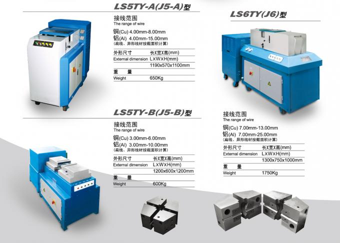 Cold Welding Machine / Wire Making Machine 4mm To 8mm Cu And 4mm To 15mm