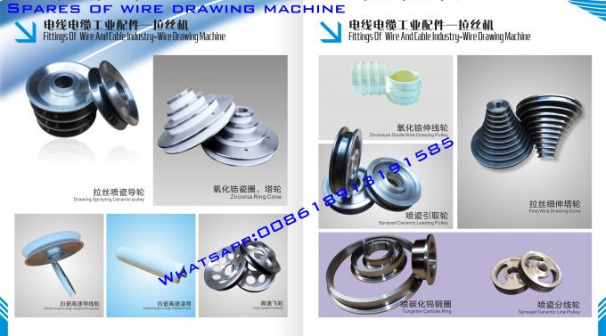 Precision Spare Parts For Fine Wire Drawing Machine Cones / Pulleys / Wheels